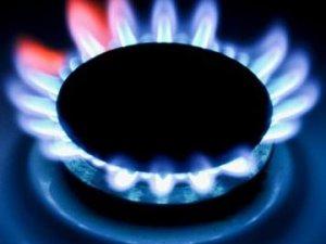 Фото: З 1 травня - нова ціна за газ, з липня – за тепло