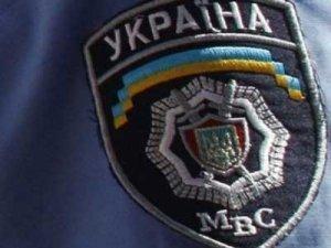 Фото: Міліція закликала полтавців повідомляти про імовірні антигромадські заходи
