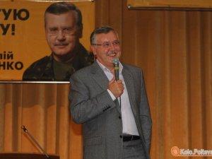 Фото: Анатолій Гриценко відповів на питання полтавців