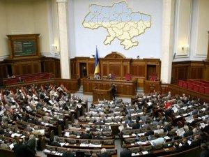 Фото: Депутати у вівторок закрито засідатимуть з силовиками