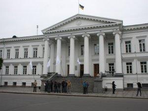 Фото: Мітинг біля полтавської міськради: вимагали кращих доріг