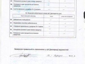 Фото: СБУшник із Закарпаття іде на начальника полтавського УМВС