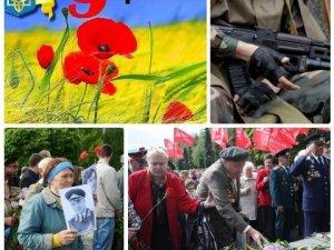 Фото: 9 травня на Полтавщині і в Україні: огляд
