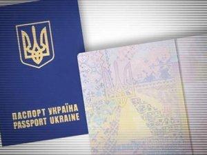 Фото: Депутати прийняли всі закони, аби українці почали їздити в Євросоюз без віз