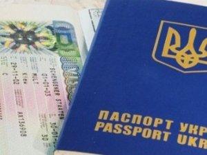 Фото: Документи для українців стануть дешевшими