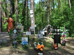 Фото: Вшанування пам'яті жертв політичних репресій на Полтавщині (ФОТО)