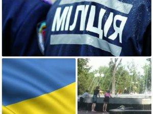 """Фото: У Полтаві """"скупали"""" у фонтані прапор України"""