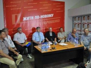 Фото: Громадські організації підтримали кандидата в Президенти України Петра Порошенка