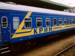 Фото: У Полтаві відновлять попередній продаж квитків на кримські потяги
