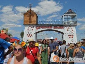 Фото: Відома дата проведення Сорочинського ярмарку-2014