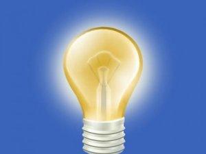 Фото: Кабмін хоче підвищити вартість електроенергії для населення