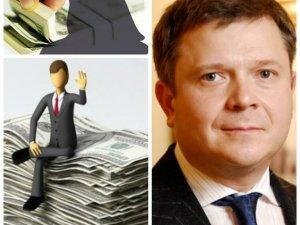 Фото: Рейтинг найбагатших українців: Жеваго у першій 10 товстосумів