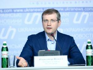 Фото: Вілкул: Вклад Партії регіонів в єдину Україну в тому, що вибори Президента відбулися