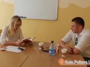 Фото: Полтавець, якого звинувачували у підпалі офісу КПУ і ПР, написав книгу про ідеолога націоналізму