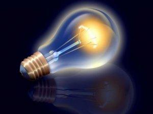 Фото: З 1 червня в Україні зросли ціни на електроенергію