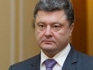 Фото: ЦВК офіційно оголосила Порошенка президентом