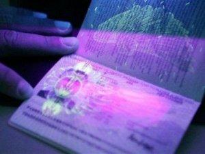 Фото: Видача біометричних паспортів почнеться в Україні з 1 січня 2015 року