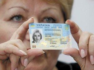 Фото: Українцям обіцяють біометричні паспорти вдвічі дешевше за нинішні закордонні