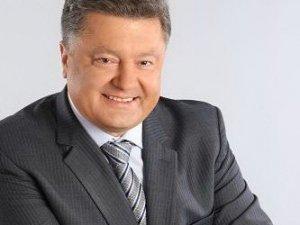 """Фото: На інавгурації Петра Порошенка впала зброя та лунало """"Слава Україні"""""""