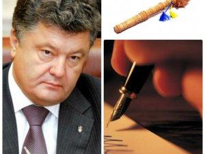 Фото: Остап Свербигуз сформував «Першочергові завдання для Президента України»