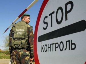 Фото: Найближчими днями обіцяють заблокувати кордон з Росією