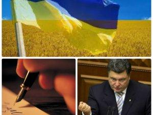 Фото: Олександр Козинець описав «Першочергові  завдання для Президента України»