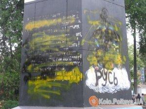 Фото: Полтавці, що створили пам'ятник Небесній сотні, скаржитимуться в СБУ на вандалізм