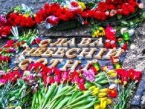 Фото: У Полтаві встановлять пам'ятний знак Небесній сотні: триває конкурс