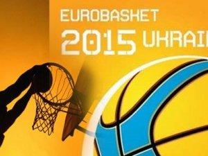 Фото: Україну офіційно позбавили Євробаскету-2015