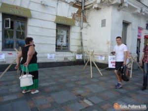 Фото: Мер Полтави просив громадськість не лякати орендаторів кінотеатрів