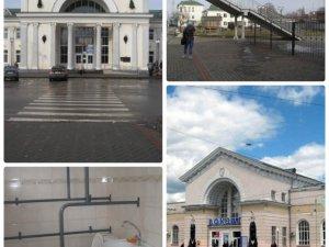 Фото: Полтавські вокзали перевірили на доступність для людей з особливими потребами (фото)