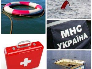 Фото: Правила поведінки на воді – як застерегтися від нещасних випадків