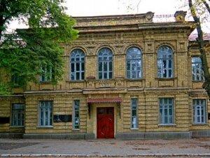 Фото: Як починалася столітня історія Полтавського педагогічного університету