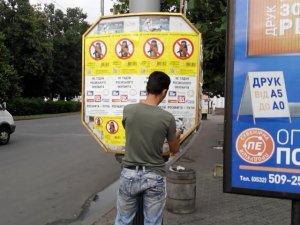 Фото: У Полтаві закликають не купувати російське – роздають листівки із зубатими матрьошками