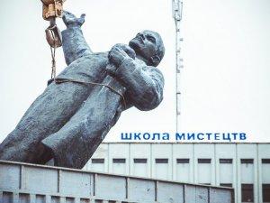 Фото: Олег Перебийніс написав про необхідність нового ідола - замінника Леніна