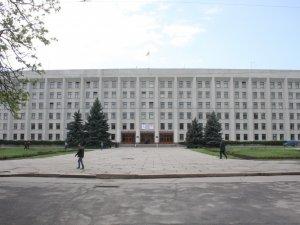 Фото: У Полтавській ОДА роздали державні 24 тисячі громадським організаціям своїх родичів