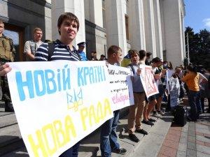 """У Полтаві озвучать вимоги ініціативи """"Перевибори"""", яка покликана """"очистити"""" парламент"""