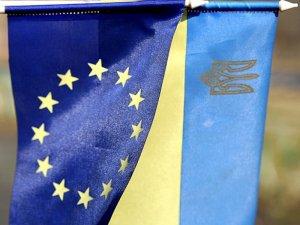 Фото: Що дасть підписання угоди про асоціацію України з Євросоюзом