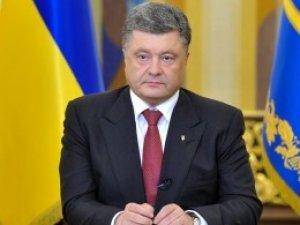 Фото: Петро Порошенко звернувся до українців