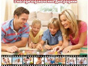 Фото: У Полтаві влада роздаватиме подарунки за родинне фото