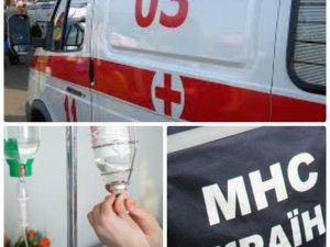 Фото: У Лубнах родина отруїлася невідомою речовиною, 6-річна дитина померла