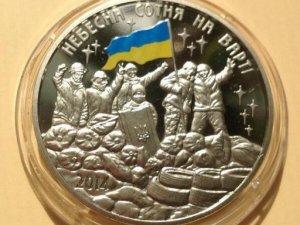 Фото: В Україні заснували орден Героїв Небесної Сотні