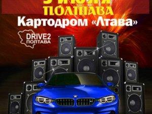 Фото: У Полтаві проведуть чемпіонат України по автозвуку і тюнингу