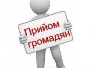 Фото: Приймальні юстиції в Полтавській області – куди звертатись
