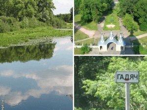 Фото: У Полтаві розвиватимуть туризм: шукатимуть нові маршрути