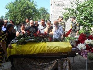 Фото: Поховали загиблого в ході АТО полтавця Миколу Чепігу