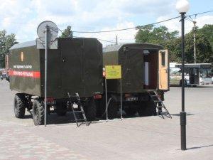 Фото: Мобільний пункт для біженців у Полтаві: чим допоможуть