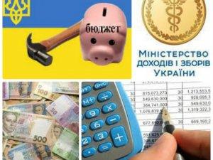 Фото: Управління Міндоходів Полтавщини: на скільки поповнився бюджет