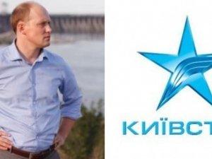 Фото: «Київстар» спростовує заяву нардепа Сергія Капліна