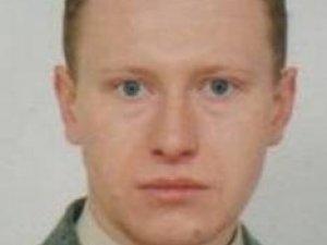 Фото: Розшукують полтавця, який зник у Луганську